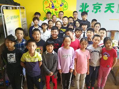 北京天脑传奇3天右脑开发加盟
