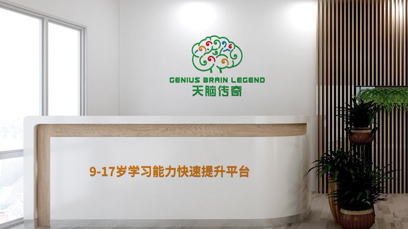 北京天脑传奇